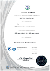 ISO 14001 2015-2