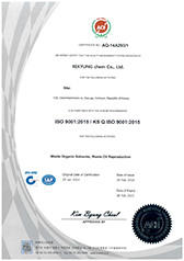 ISO 9001 2015-2