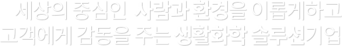 main_slider1_text_11