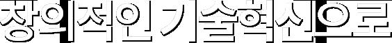 main_slider1_text_14
